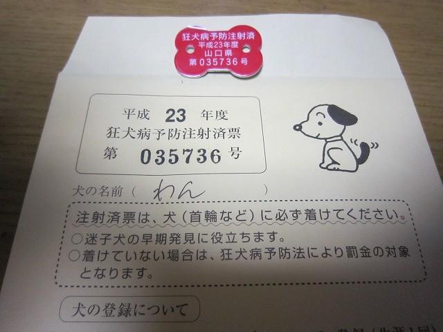 f:id:yasukazu01:20110419205127j:image