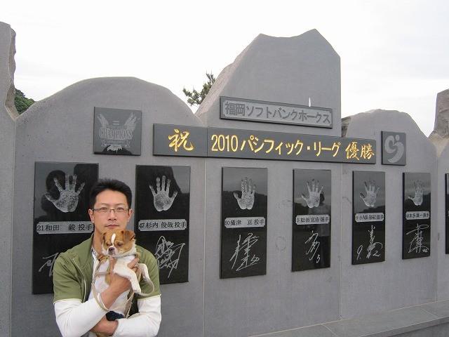 f:id:yasukazu01:20110510220529j:image