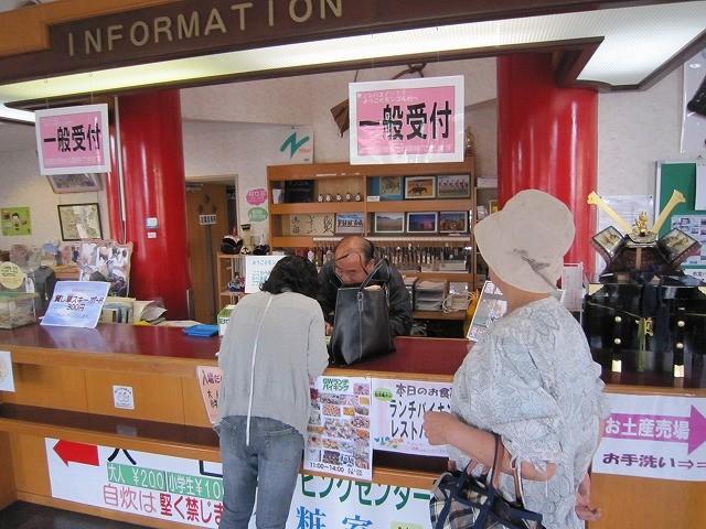 f:id:yasukazu01:20110510220530j:image