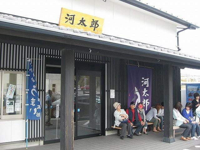 f:id:yasukazu01:20110512204650j:image
