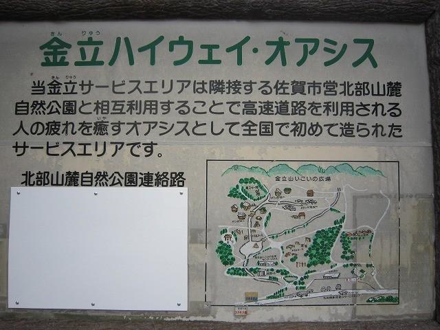 f:id:yasukazu01:20110514215043j:image