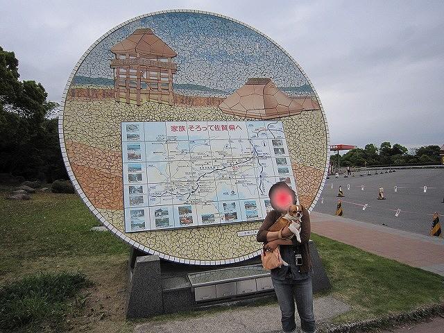 f:id:yasukazu01:20110514220118j:image