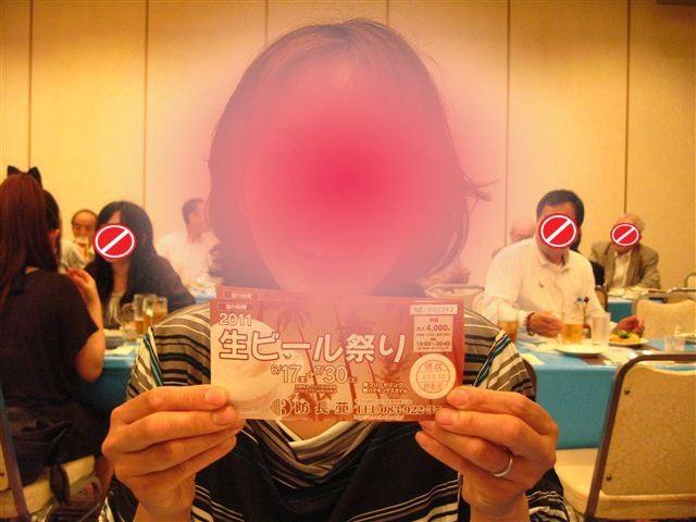 f:id:yasukazu01:20110622184646j:image