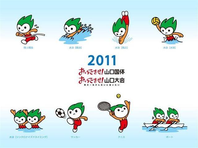f:id:yasukazu01:20110622215332j:image