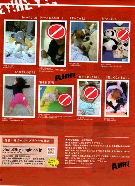 f:id:yasukazu01:20110703230039j:image