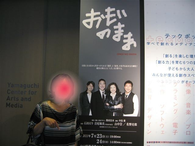 f:id:yasukazu01:20110724122832j:image