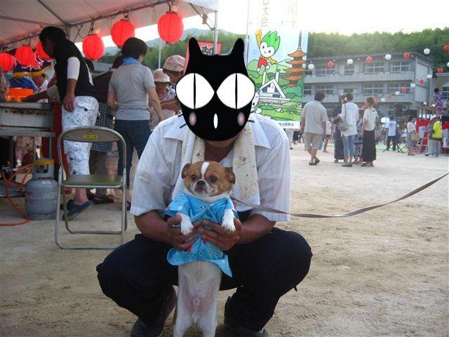 f:id:yasukazu01:20110813184703j:image