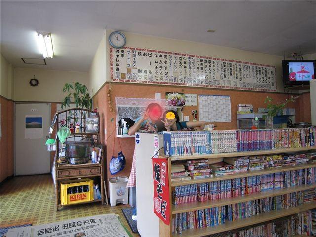 f:id:yasukazu01:20110823115722j:image