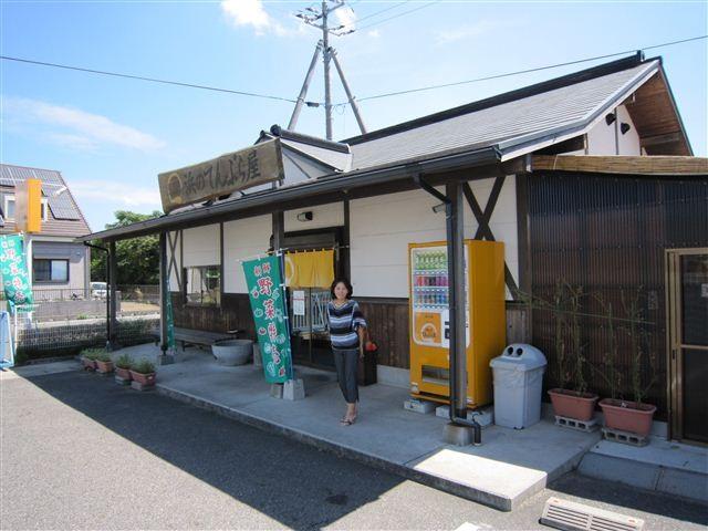 f:id:yasukazu01:20110912121852j:image