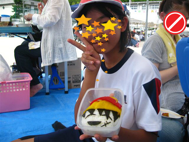 f:id:yasukazu01:20110917114032j:image