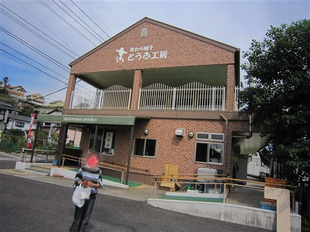 f:id:yasukazu01:20110925135543j:image