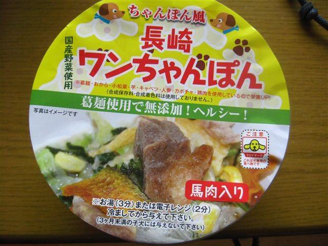 f:id:yasukazu01:20110926163008j:image