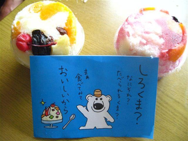 f:id:yasukazu01:20111004143018j:image