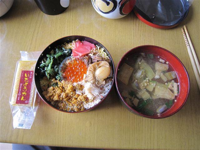 f:id:yasukazu01:20111015112816j:image