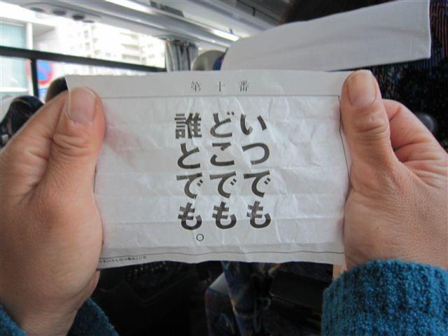 f:id:yasukazu01:20111120115507j:image