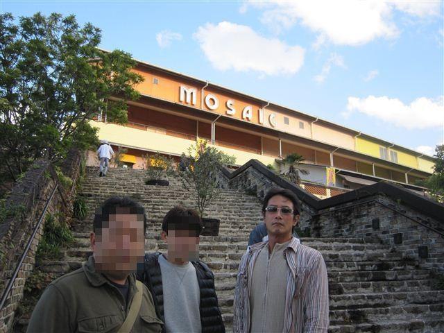 f:id:yasukazu01:20111120145730j:image