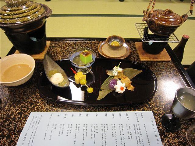 f:id:yasukazu01:20111120183253j:image