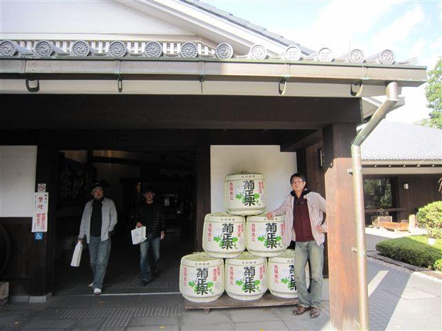 f:id:yasukazu01:20111121142708j:image