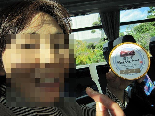 f:id:yasukazu01:20111121143028j:image