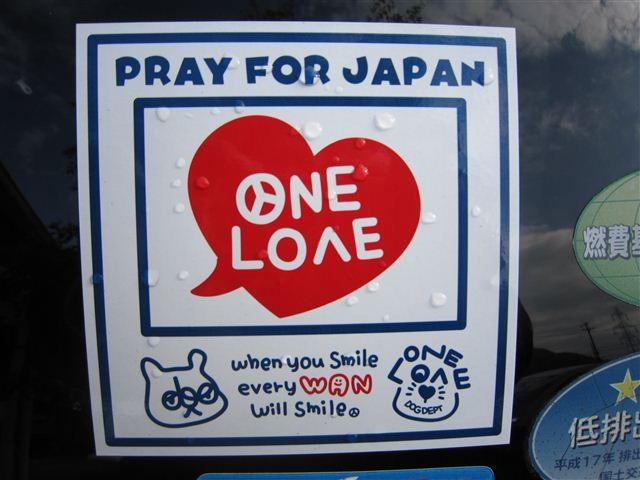 f:id:yasukazu01:20111210110942j:image