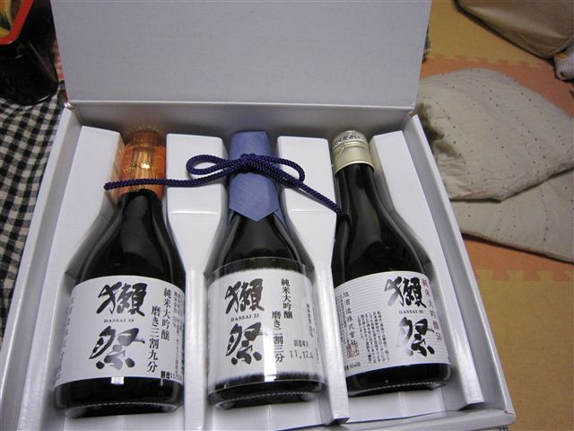 f:id:yasukazu01:20120101204908j:image