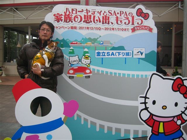 f:id:yasukazu01:20120103113425j:image
