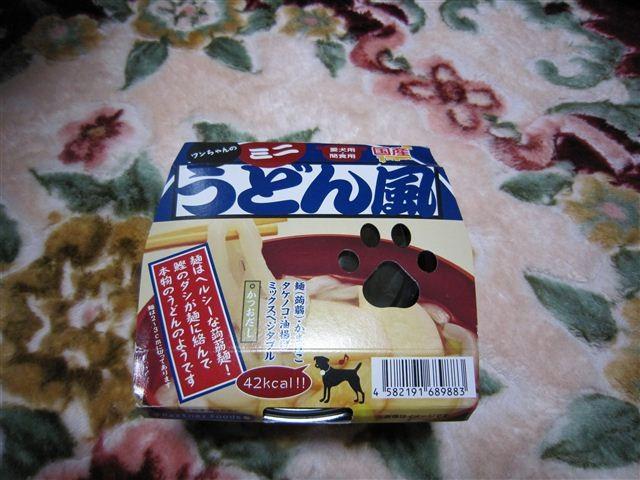 f:id:yasukazu01:20120103173708j:image