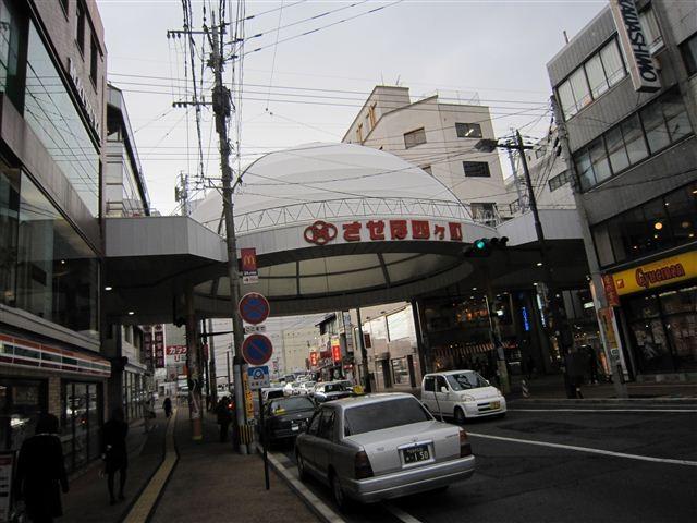 f:id:yasukazu01:20120104144738j:image