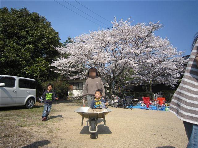 f:id:yasukazu01:20120408145412j:image