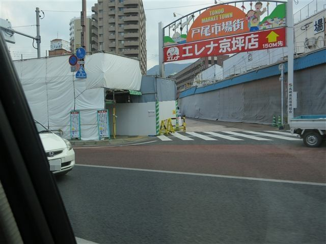 f:id:yasukazu01:20120414084837j:image