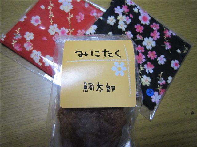 f:id:yasukazu01:20120416202554j:image
