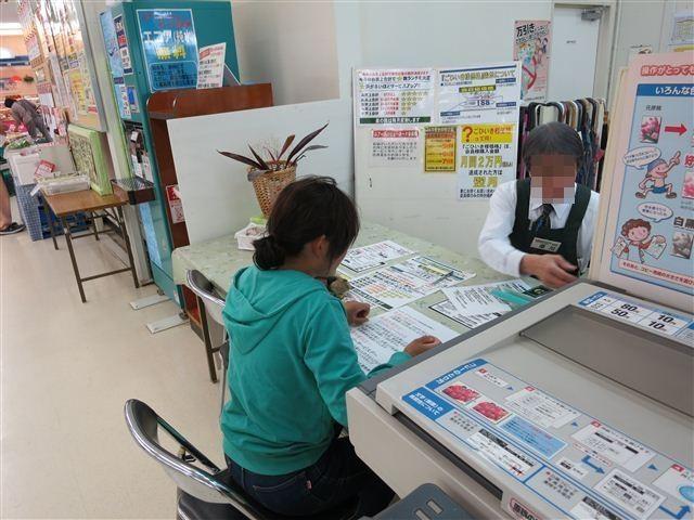 f:id:yasukazu01:20120526132645j:image