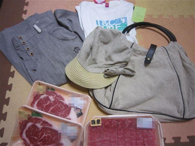 f:id:yasukazu01:20120713181018j:image