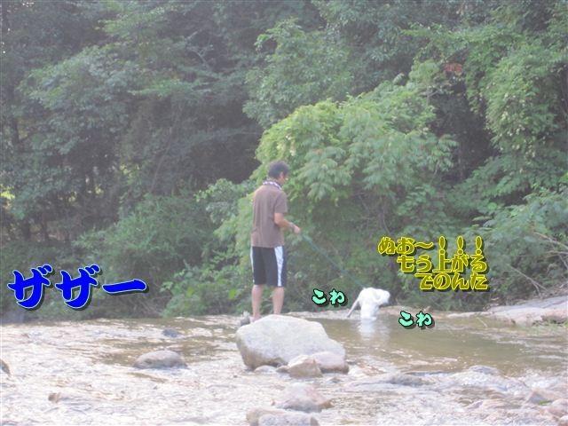 f:id:yasukazu01:20120727182107j:image