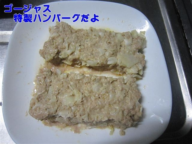 f:id:yasukazu01:20120801195002j:image