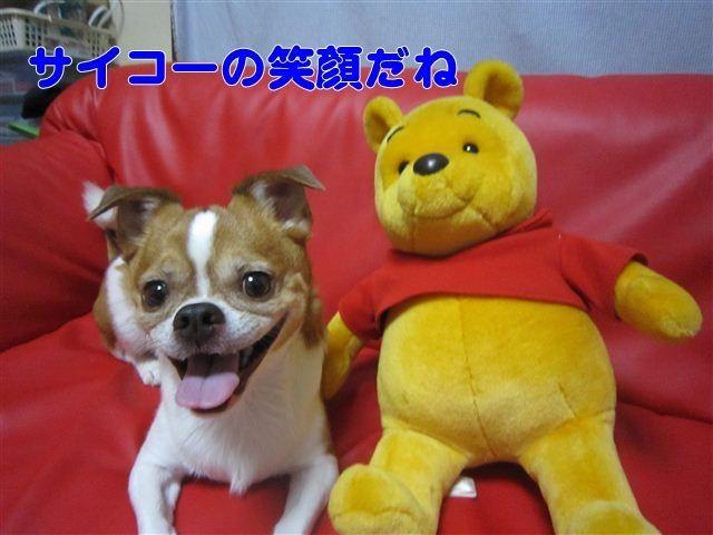 f:id:yasukazu01:20120801195416j:image