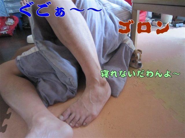 f:id:yasukazu01:20120803171451j:image