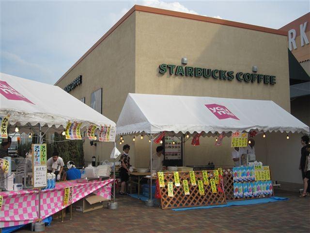 f:id:yasukazu01:20120807155605j:image