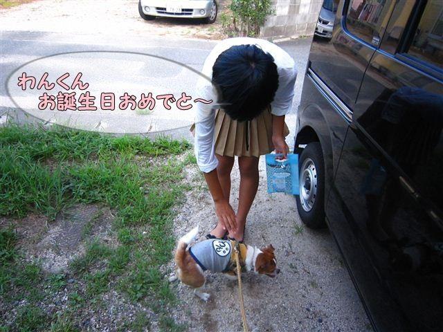 f:id:yasukazu01:20120816175153j:image