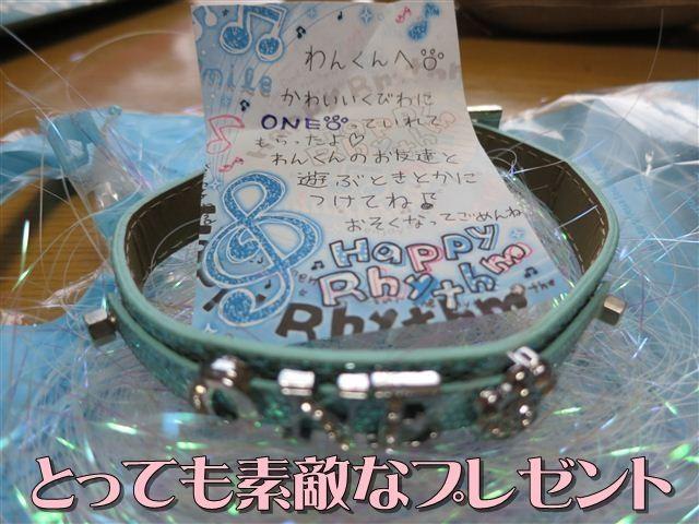 f:id:yasukazu01:20120816175855j:image
