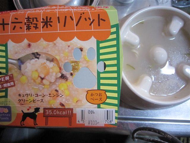 f:id:yasukazu01:20120918181510j:image