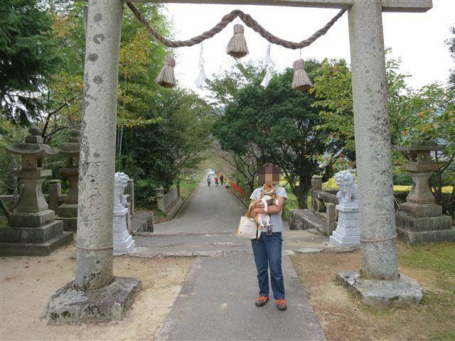 f:id:yasukazu01:20120922134057j:image