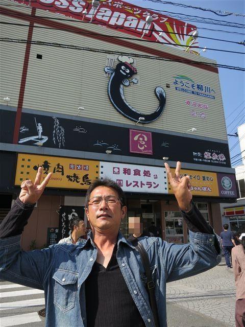 f:id:yasukazu01:20121015122138j:image