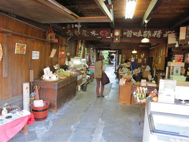 f:id:yasukazu01:20121015155310j:image