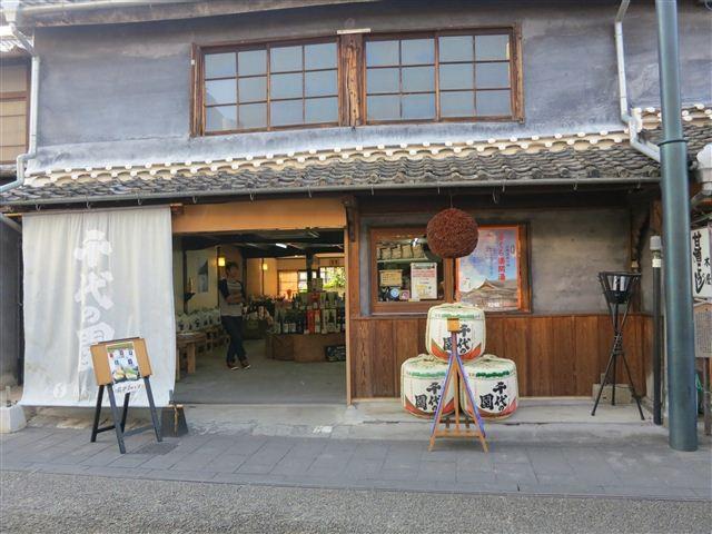 f:id:yasukazu01:20121015160019j:image