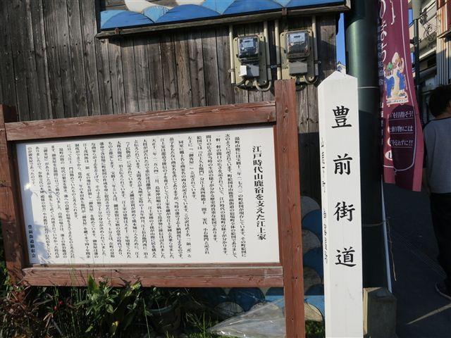 f:id:yasukazu01:20121015160713j:image