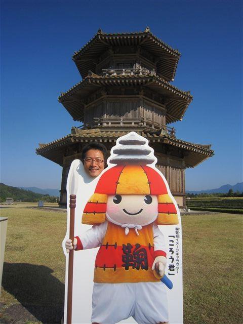 f:id:yasukazu01:20121016090155j:image