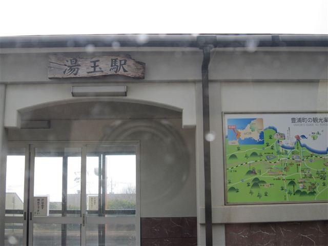 f:id:yasukazu01:20121031122922j:image