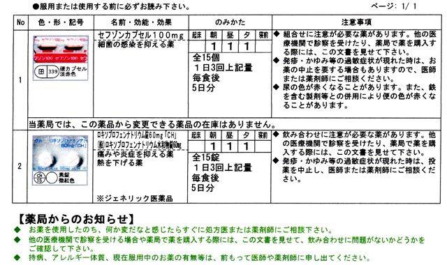 f:id:yasukazu01:20121108201147j:image