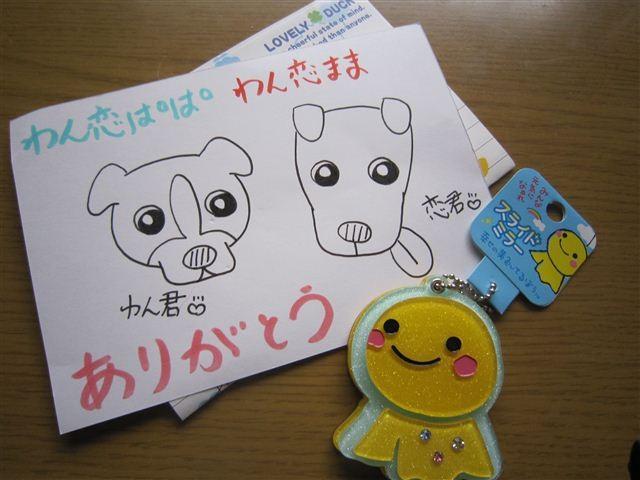 f:id:yasukazu01:20121110120502j:image
